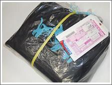キルティングの着物用ソフトスーツケース