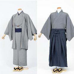 AS-11・12・13 男着物・羽織 or 着物・ 袴セット