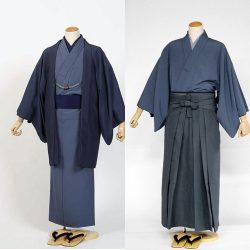 AS-17 男着物・羽織 or 着物・ 袴セット