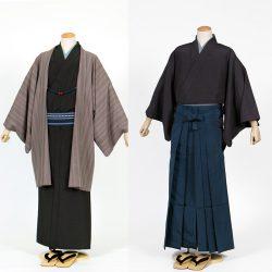 AS-25 男着物・羽織 or 着物・ 袴セット