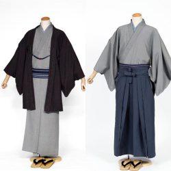 AS-31 男着物・羽織 or 着物・ 袴セット