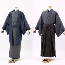 AS-9 男着物・羽織 or 着物・ 袴セット